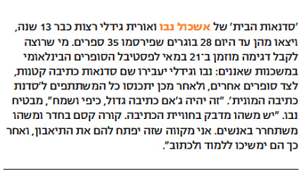 blog_post_jerusalem_festival