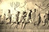 ט' באב בית דניאל