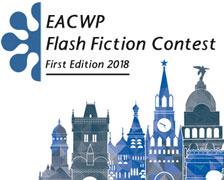 תחרות הסיפור הקצר – Flash-Fiction