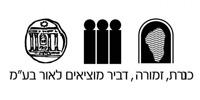 logo Kineret Zmora Bitan Dvir